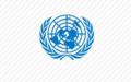 رسالة الأمين العام بمناسبة اليوم الدولي لحفظة  السلام التابعين للامم المتحدة