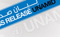 Message from the Head of UNAMID on Eid al-Fitr